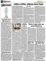 Page-2-min