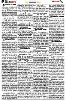 Page-3-min